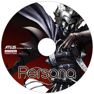 File:PersonaOSTD2.jpg