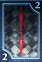 File:Sword 2 P3P.png