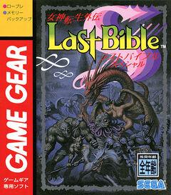 Megami Tensei Gaiden Last Bible Special cover