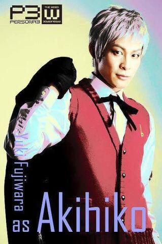 File:SnK Akihiko.jpg