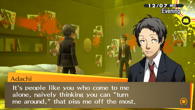 File:Adachi naive.png