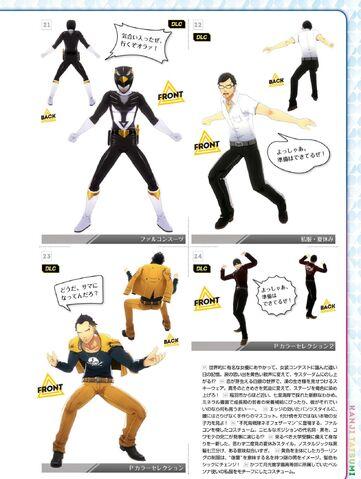 File:P4D Kanji's Costume Coordinate 06.jpg