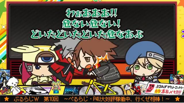 File:Yosuke hitting Ragna.jpg