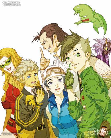 File:SMTIVFinal illustration by Masayuki Doi.jpg
