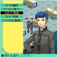 Persona mobile online screen 12