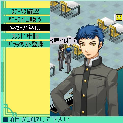 File:Persona mobile online screen 12.jpg