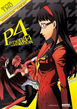 P4TheAnimationDVDUS-2