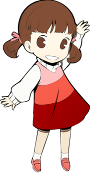 PQ Nanako