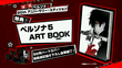 Persona 5 art book featuring illustrations by Shigenori Soejima