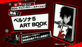 Persona 5 art book featuring illustrations by Shigenori Soejima.png