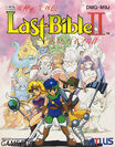 Last Bible II GB Cover.jpg