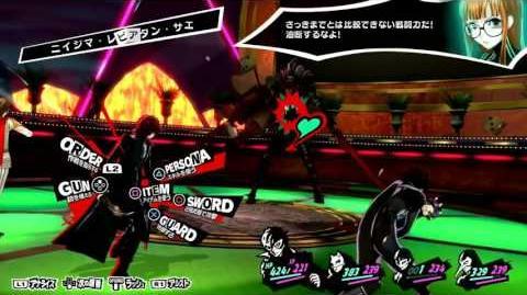 Persona 5 Sae Niijima boss