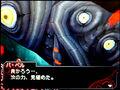 Thumbnail for version as of 06:28, September 22, 2012