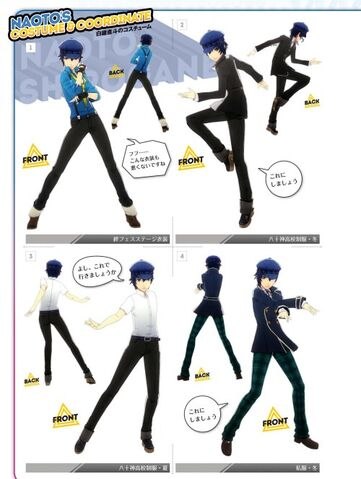File:P4D Naoto's Costume Coordinate 01.jpg