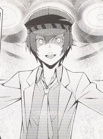 File:P4 manga Shadow Naoto.png