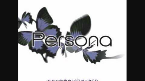 Persona Overworld Theme