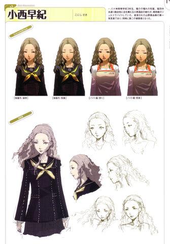 File:Saki-Concept.jpg