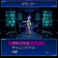 File:Soul Hackers NG 01.jpg