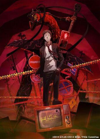 File:P4GA Adachi arc promo artwork.jpg