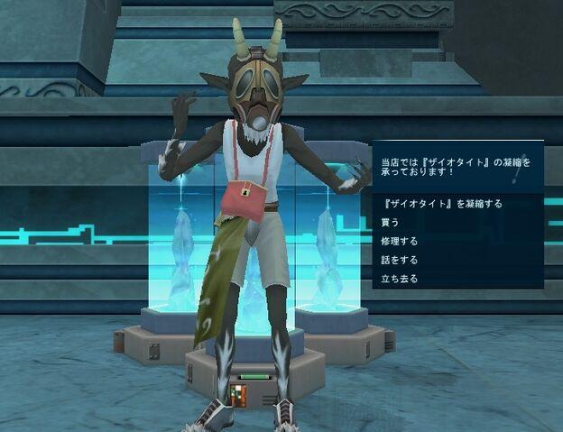 File:Kuroyagiya.jpg