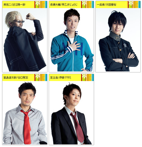 File:Visualive Main Cast 2.png