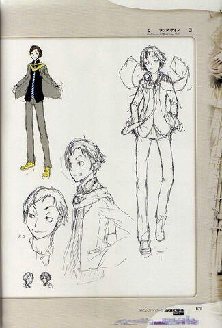 File:Daichi design.jpg