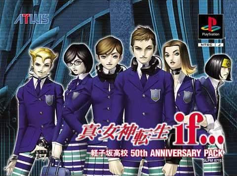 File:SMTif-Anniversary Cover.jpg