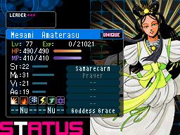 File:Amaterasu Devil Survivor 2 (Top Screen).png