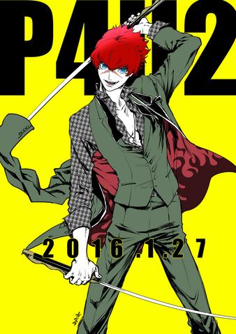 File:P4U2 advertisement illustration of Sho by Rokuro Saito.png