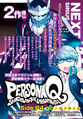 PQ Shadow of the Labyrinth - Side P4.jpg