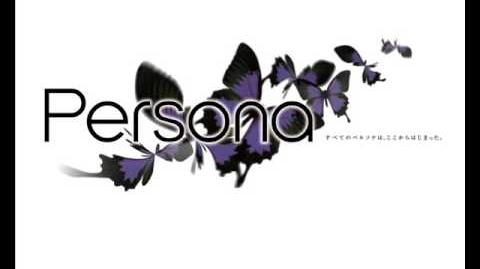 Persona Psp Ost- Song of the store pharmacy SATOMI TADASHI 2009