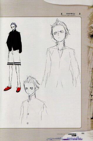 File:Keita design.jpg