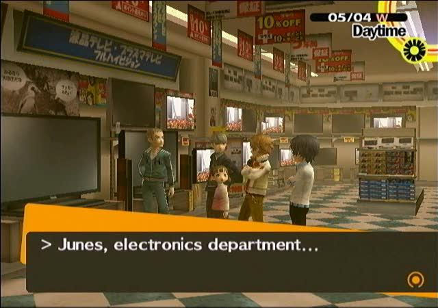File:Persona 4 junes 4.jpg