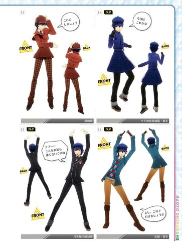 File:P4D Naoto's Costume Coordinate 04.jpg