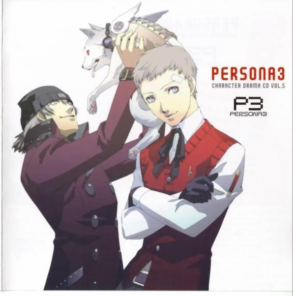 Persona 3 Yukari Dating Guide
