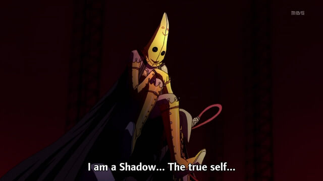 File:Shadow Chie.jpg
