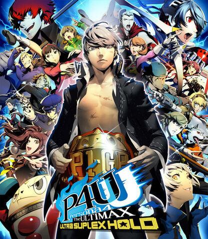 File:P4AU Boxart.jpg