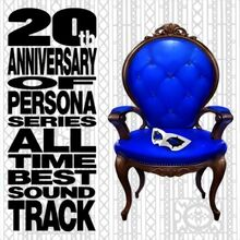 Persona - 20th anniversary of persona series all time best sound track 16480