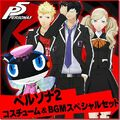 P5 Seven Sisters High School costumes DLC.jpg