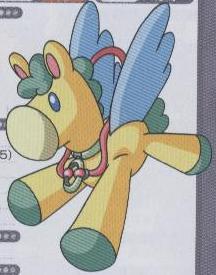 File:Pegasus2.JPG