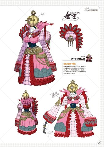 File:Queen of Hearts Concept Artwork PQ.jpg
