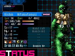 File:Hitokotonusi Devil Survivor 2 (Top Screen).png