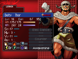 File:Thor devil survivor.png