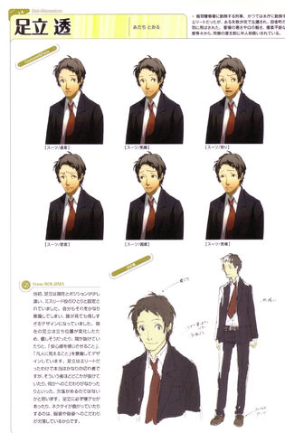 File:TohruAdachi-Concept.jpg