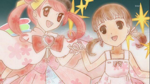 File:Persona 4 nanako.jpg