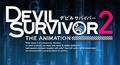 Slider-Devil Survivor 2 Animation.png