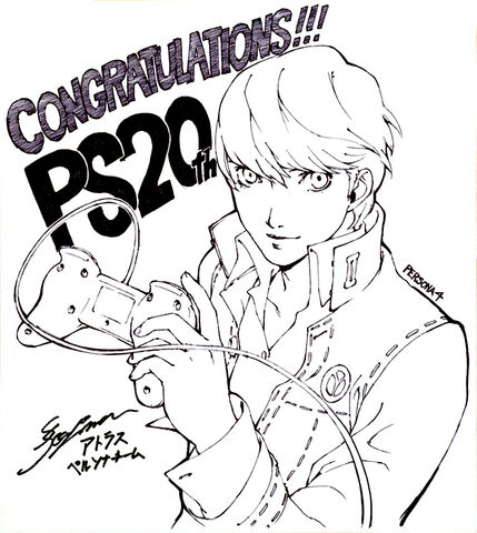 File:Playstation 20th Yu.jpg
