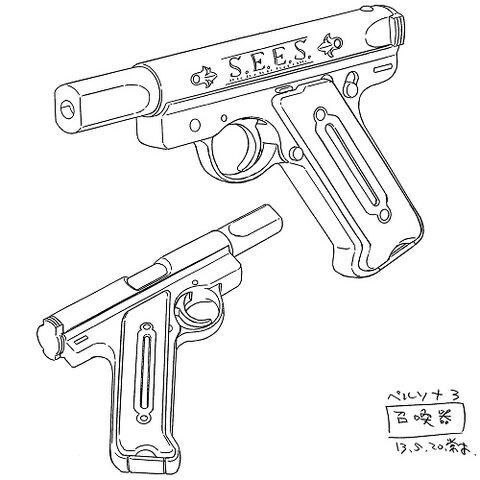 File:Concept sketch of evoker.jpg