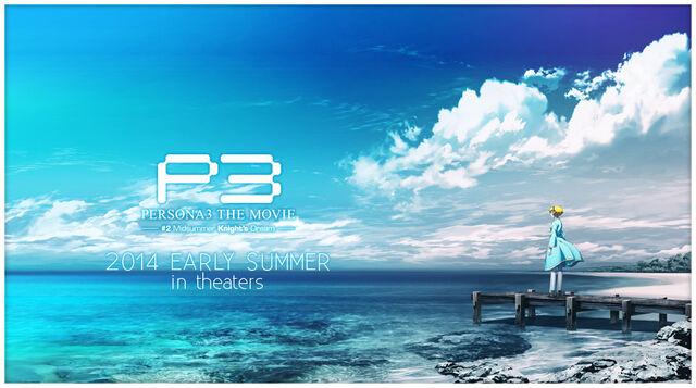 File:P2M2 Promo artwork.jpg