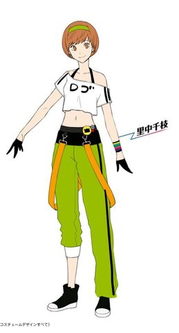 File:P4D Official Visual Visual Book Original Stage Costume for Chie.jpg